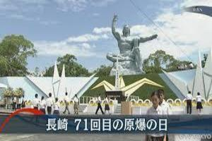 長崎原爆の日.jpg