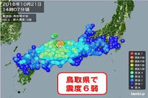 鳥取地震.png