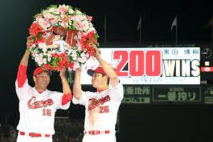 黒田200勝.png